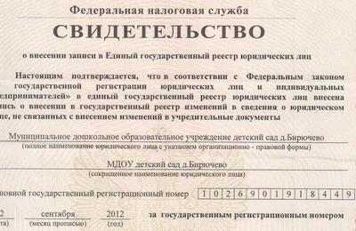 Временная регистрация несовершеннолетнего ребенка без родителей