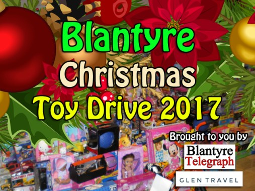 2017 toy drive