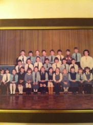 1983 St Joseph's Primary