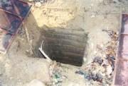 2006 Craighead Mystery well