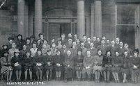 1942 Craighead Retreat