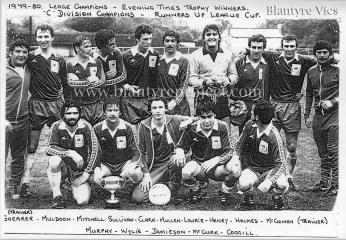 1979 Blantyre Vics