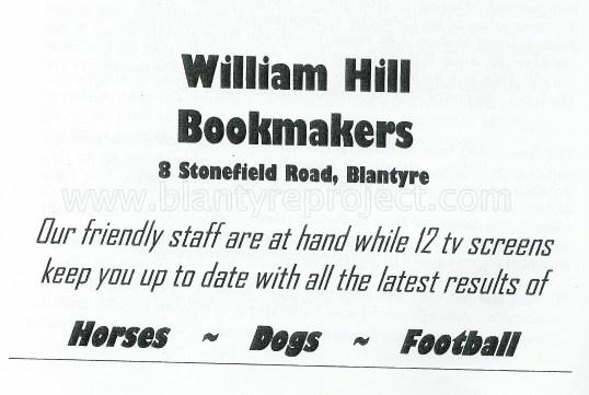 2004 Advert William Hill wm