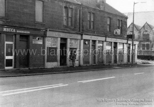 1970s-elm-street wm