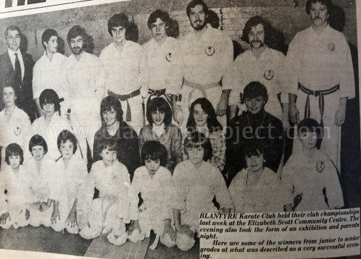 1978 Blantyre Karate Club wm