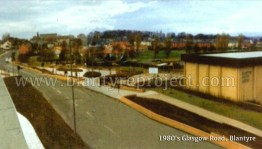 1982 Landscaping at Completed sports cente