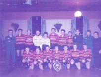 1980s Blantyre AMS