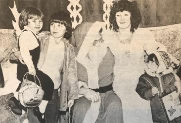 1980 Blantyre Community Cenre