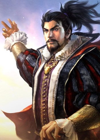Nobunagas_Ambition_Nobunaga_Oda_(Old)