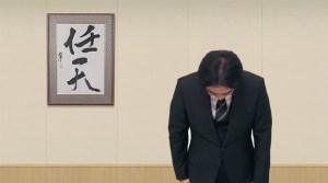 Iwata_Bowing