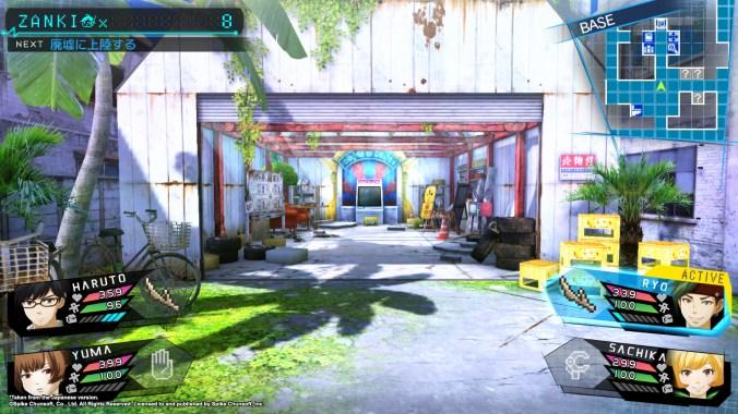 Zanki Zero - Screenshot 8