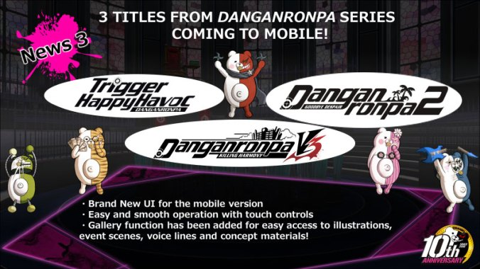 danganronpa-10th-anniversary-03