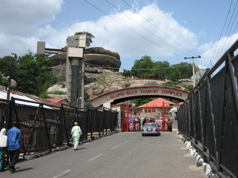 Olumo Rock Tourist Centre
