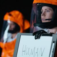Arrival - Story of Your Life - Movie Review