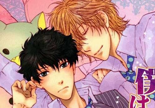 Manga Drama CD Otona Keikenchi