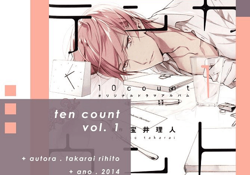 Manga Drama CD Ten Count Vol 1