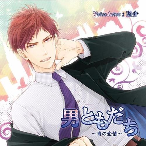 Otome CD Otoko Tomodachi-Ao no Renjou