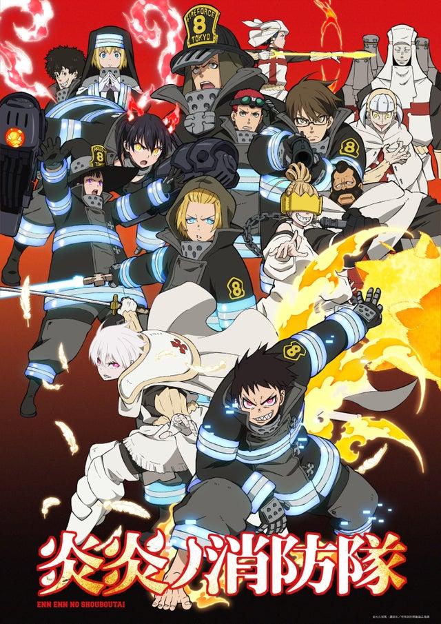 Fire Force 5 Vostfr : force, vostfr, Force, L'anime, Termine, Semaine, Prochaine, Double, épisode