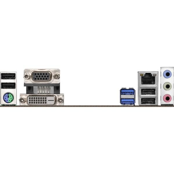 ASRock H310CM-DVS LGA 1151 Intel H310 DDR4 Micro ATX Motherboard (H310CM-DVS)