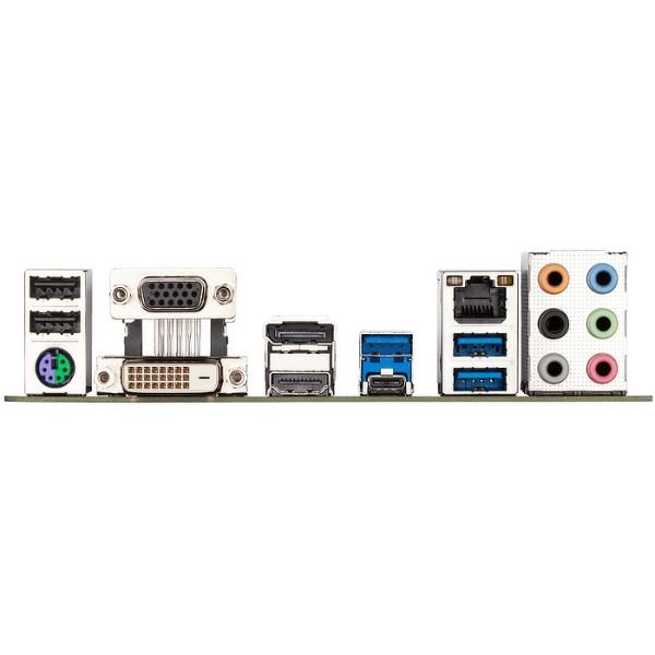 Gigabyte B460M D3H LGA 1200 Intel DDR4 Micro ATX Motherboard (B460M D3H)