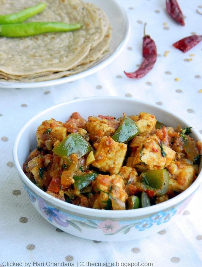 Kadai Paneer Recipe | Paneer Recipes