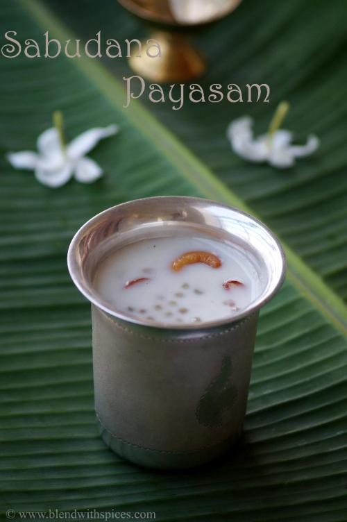 how to make saggubiyyam payasam, how to make sago kheer, javvarisi payasam recipe, sabudana payasam recipe, sabudana kheer recipe, sago kheer recipe