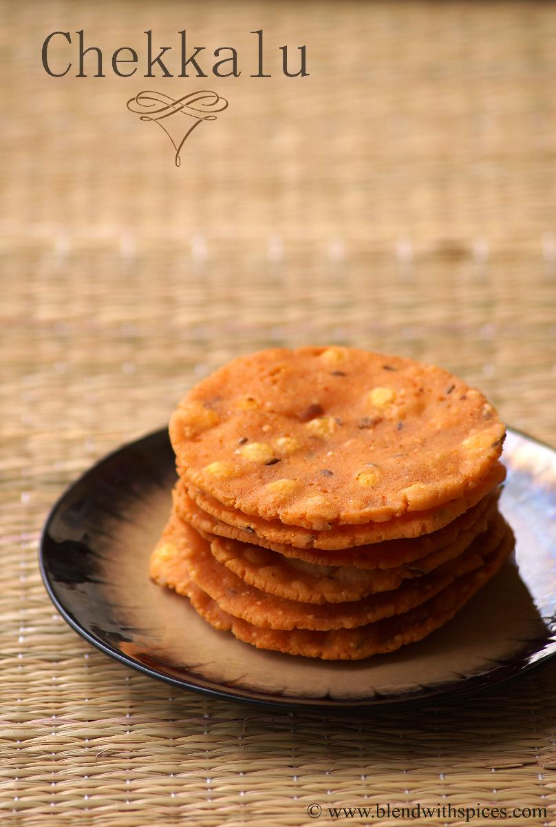 Chekkalu Recipe - How to make Pappu Chekkalu - Step by Step Recipe - Gokulashtami Recipes