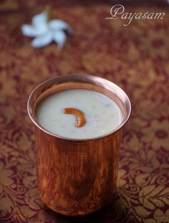 55 Makar Sankranti Special Recipes – Lohri Recipes – Pongal Special Recipes 2015