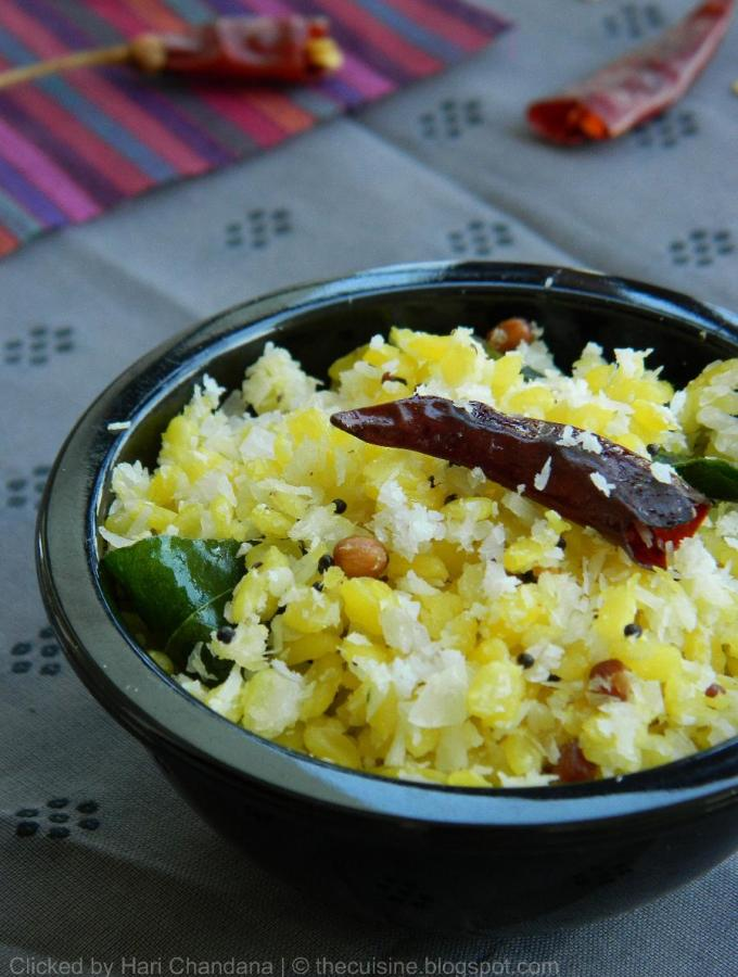Pasi Paruppu Sundal / Moong Dal Sundal Recipe ~ Navaratri Recipes