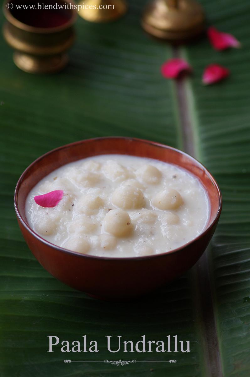 Pala Undrallu Recipe - How to make Paala Undralu -  Vinayaka Chavithi Recipes