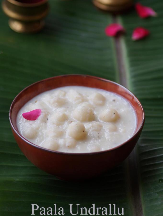 Pala Undrallu Recipe – How to make Paala Undralu –  Vinayaka Chavithi Recipes