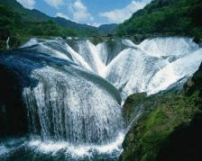 """The Pearl Waterfall – China, Facebook page """"Amazing Pictures"""", https://www.facebook.com/killerpics"""