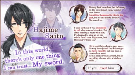 Hajime 1