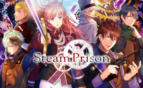 Steam Prison