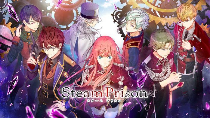 Steam Prison Nintendo Switch