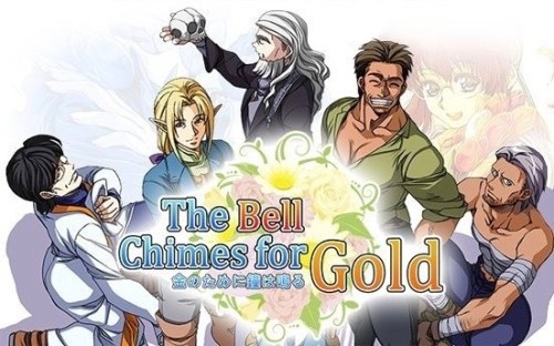 The Bell Chimes for Gold