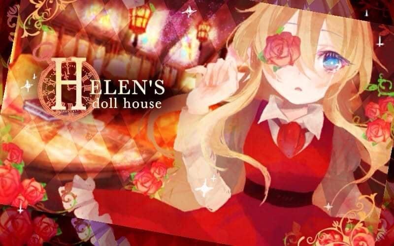 Helens Doll House.jpg