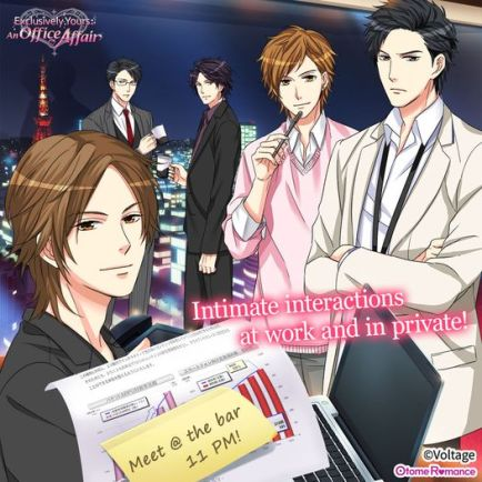 Exclusively Yours An Office Affair Love 365 Otome Romance