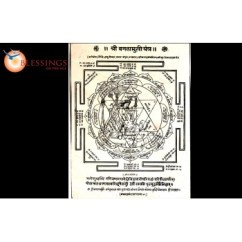 Kitchen Table Tops Inexpensive Countertops For Kitchens Baglamukhi Yantra - Online Store
