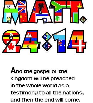 Matt 24:14