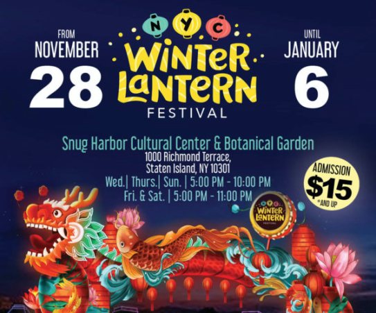 NYC Winter Lantern Festival Poster. The event goes until January 6th, 2019.