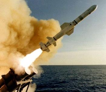 U.S. Cruise Missile