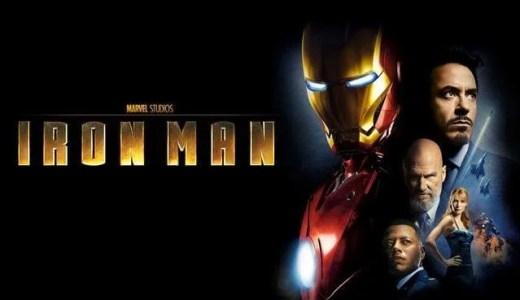 アイアンマン1の登場人物相関図!敵キャラのオバディアがサノスに似てる?