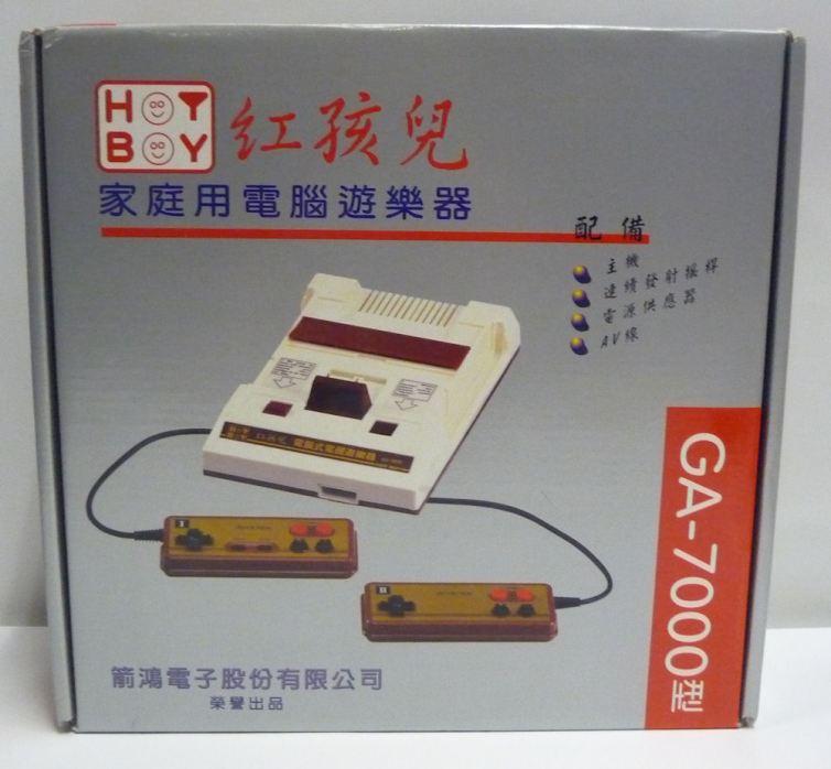GA-7000 box front