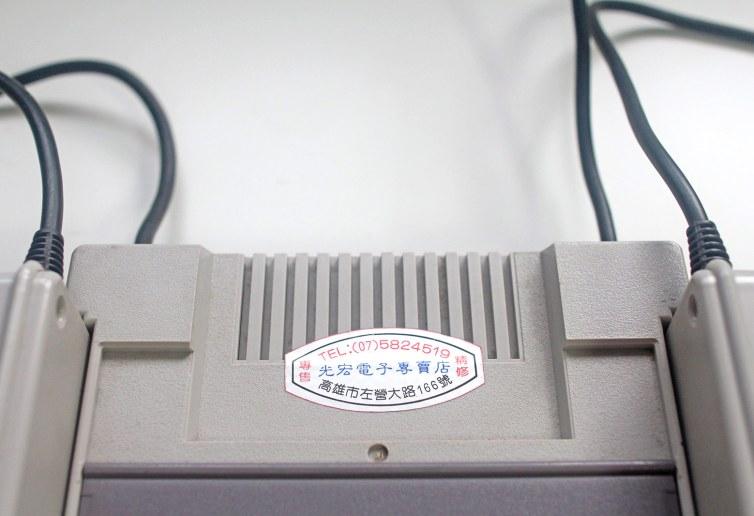 光宏電子專賣店 Guanghong Electronics Store