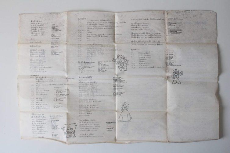 Super Mario Bros. Special Lyrics Sheet back