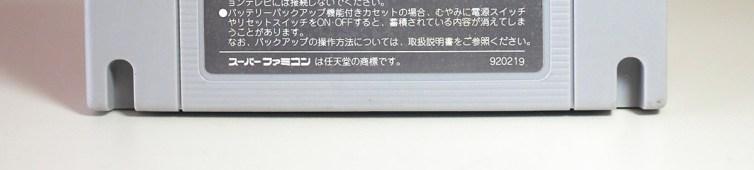 North American style region locking slots on bootleg Super Famicom cart