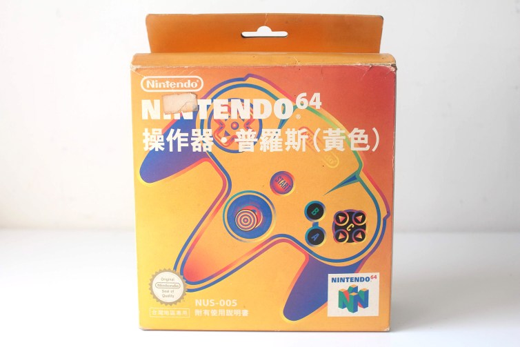 Taiwanese Nintendo 64 Controller box - front