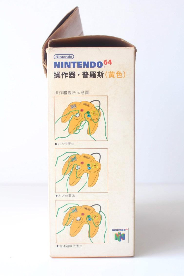 Taiwanese Nintendo 64 Controller box - Side 01