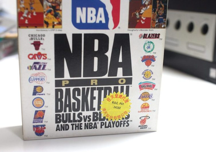 NBA Pro Basketball with Patent Cert. #24192